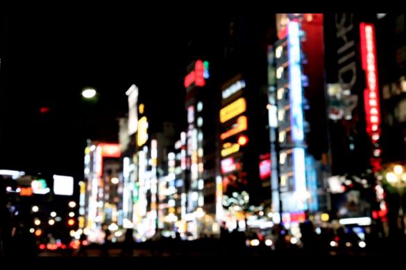 Tokyo Lips